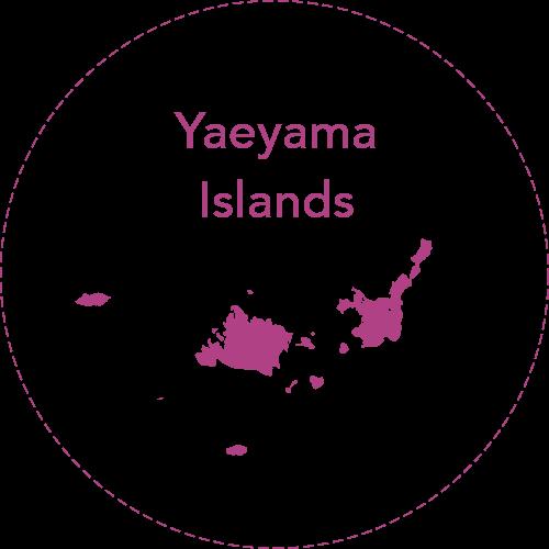 Twelve populated islands,abundant in nature and culture