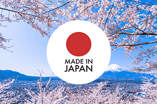 「Made in Japan」の取得と「自由貿易協定」の活用!